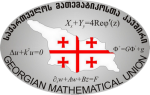 Annual International Conference of Georgian Mathematical Union